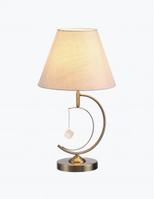 Beige Lamp With Gold Base